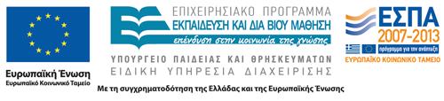 ΕΚΠΑΙΔΕΥΣΗ_2