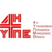 4η Υγειονομική Περιφέρεια Μακεδονίας -Θράκης