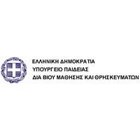 Υπουργείο Παιδείας και Δια βίου Μάθησης