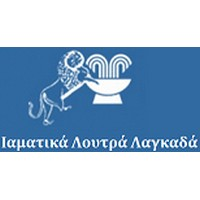 Επιχείριση εκμετάλλευσης Ιαματικών Πηγών Λαγκαδά Μονοπρόσωπη Α.Ε.