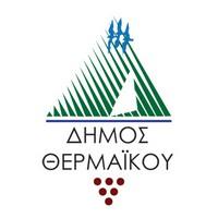 Δήμος Θερμαϊκού