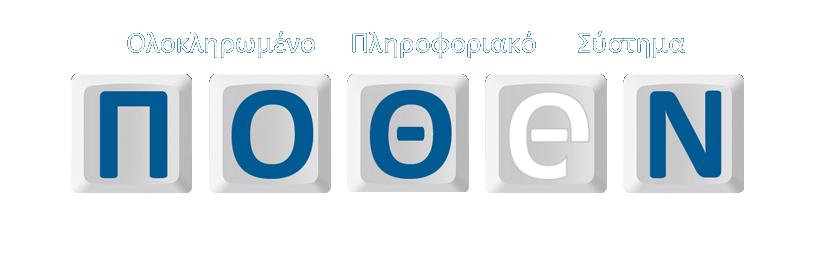 OIKONOM ENHM_1