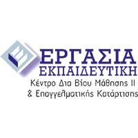 Εργασιακή Εκπαιδευτική ΑΕ