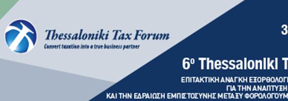 taxf2014