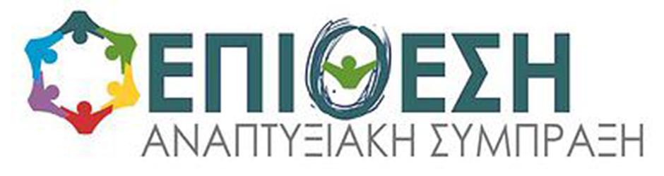 logo_epithesh