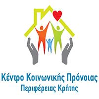 Κέντρο Κοινωνικής Πρόνοιας Περιφέρειας Κρήτης
