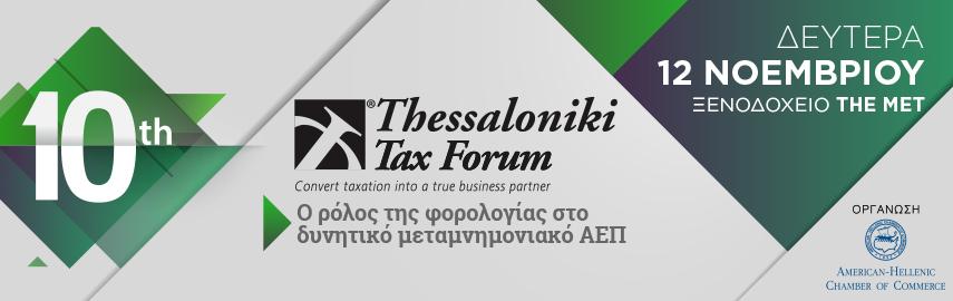 10o_tax_forum_855x2703