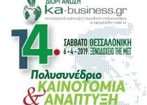 14o-ka-business